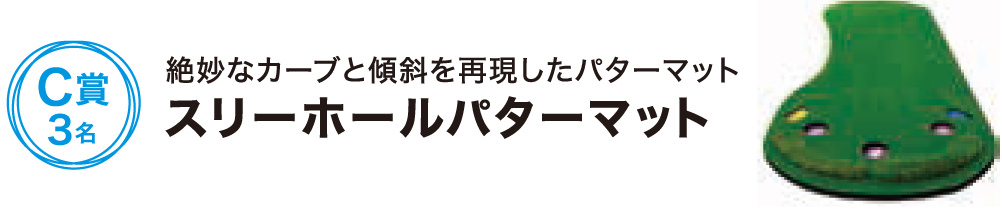 お米券10kg D賞5名