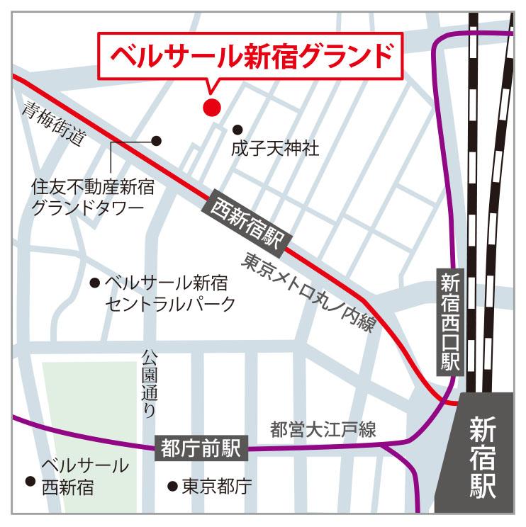 ベルサール新宿グラウンド