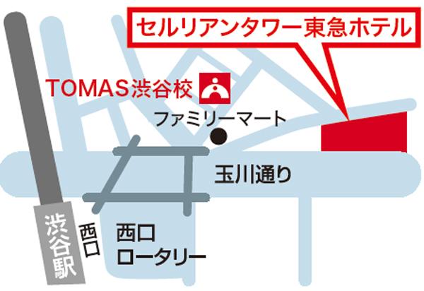 セルリアンタワー東急ホテル 地図